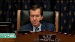 VOA连线(李逸华):美国会中期选举未演先烈,32位共和党议员放弃参选