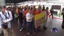 香港抗议者向日本索偿二战军票