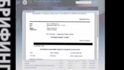 Российские хакеры неоднократно пытались взломать электронную почту Хилари Клинтон