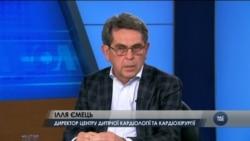 США досліджують український досвід дитячої кардіохірургії - Інтерв'ю Іллі Ємця. Відео