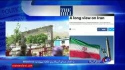 نگاهی به مطبوعات: رویکرد آمریکا در برابر مردم ایران