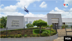 Fachada del Poder Electoral de Nicaragua. [Foto: VOA/Houston Castillo]