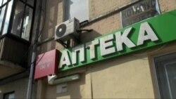 Чиновники тримаються за ринок ліків в Україні? Відео