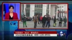 VOA卫视(2016年2月9日 第二小时节目 时事大家谈 完整版)