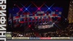 Четвертые дебаты республиканцев: споры о внешней политике