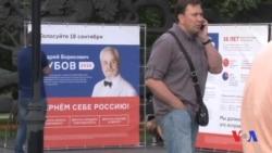 Rossiya siyosiy muxolifati oyoqqa turish harakatida