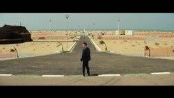 Estreno de cine: Esperando al rey