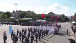 台湾庆祝双十节,蔡英文提出四个坚持