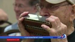 راز مرد ۹۷ ساله، نواختن سازدهنی