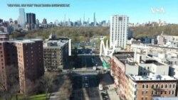 'นิวยอร์ก นิวยอร์ก' นครที่ไม่เคยหลับใหล ส่งกำลังใจสู้ COVID-19