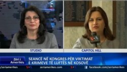 Seancë në Kongres për viktimat e luftës në Kosovë