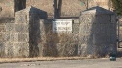 Стіна на кордоні з Мексикою: як у центрі суперечки опинилося маленьке містечко у штаті Іллінойс. Відео