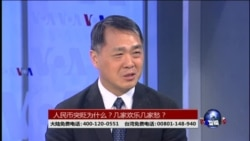 VOA卫视 ( 2015年8月16日 第二小时节目:海峡论谈 )