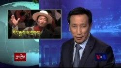 Kunleng News Aug 6, 2014