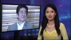 Nhật Bản bỏ bớt một số lệnh trừng phạt Bắc Triều Tiên