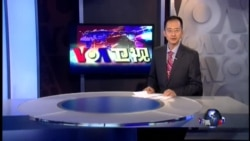 VOA卫视 (2014年10月19日 第一小时节目)