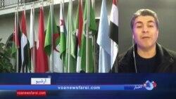 شورای ھمکاری خلیج فارس باز ایران را به دخالت در کشورهای منطقه متهم کرد