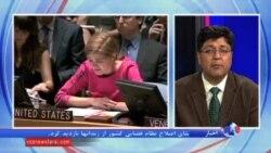 پیش نویس قطعنامه شورای امنیت درباره توافق اتمی دوشنبه به رأی گذاشته می شود