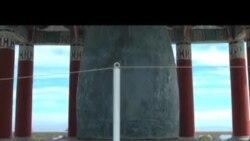2014-01-15 美國之音視頻新聞: 南韓友誼鐘再次鳴響洛杉磯