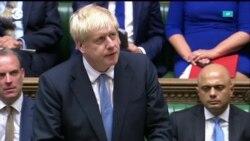 Борис Джонсон заявил о готовности к выходу Великобритании из ЕС без соглашения