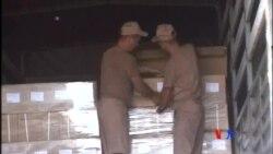 2014-08-15 美國之音視頻新聞: 烏克蘭檢查運送救援物資的俄羅斯車隊