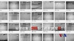 苹果代工厂的中国劳工,日子艰难谁之过?
