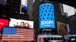 視頻軟件Zoom在納斯達克上市。(2019年4月18日)