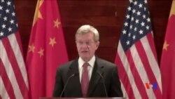 2014-03-18 美國之音視頻新聞: 美國駐華大使博卡斯抵達北京履新