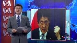 VOA连线:日本专家对安倍战后70年演讲内容意见不一