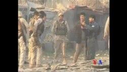 塔利班對阿富汗北部德國領事館發動襲擊