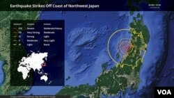 Map showing quake locations in Japan, June 19, 2019.