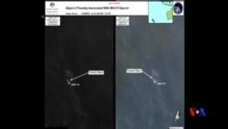 2014-03-21 美國之音視頻新聞: 搜尋失蹤客機仍無結果