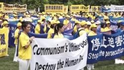 法轮功学员在华盛顿特区举行反迫害20周年集会
