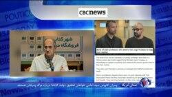 درخواست فرزندان استادی که در ایران در زندان درگذشت، از نخست وزیر کانادا