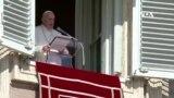 教宗方濟各呼籲停止遣返利比亞移民
