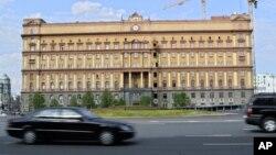 Здание ФСБ в Москве (архивное фото)