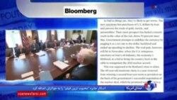 نگاهی به مطبوعات: تبعات تحریم های آمریکا برای ایران