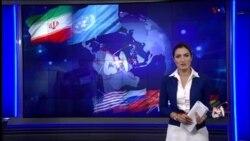 ساعت خبر - ویژه برنامه مذاکرات هسته ای