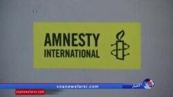 گزارش عفو بین الملل؛ اعدام در ایران کم شده، اما آمار هنوز بالاست
