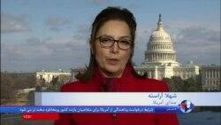 نگاهی به موضعگیری کنگره آمریکا در حمایت از حق مسالمت آمیز معترضان ایرانی