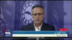 کشورهای اروپایی درصدد کسب اطلاعات بیشتر از جزئیات تحریم های مالی ایران