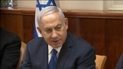 تماس تلفنی نخست وزیر اسراییل با رییس جمهوری آمریکا در آستانه نشست هلسینکی