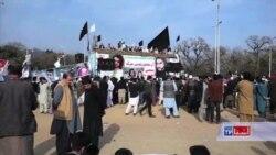 پاکستان کې د پښتنو له احتجاج څخه د ځېنو افغانانو ملاتړ