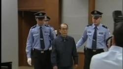 原中国铁道部长被判死缓