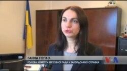 Експерти: Україні у стосунках із новою адміністрацією Трампа слід підкорегувати свою політику. Відео