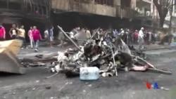 2016-07-04 美國之音視頻新聞: 至少142人死於巴格達貨車爆炸襲擊