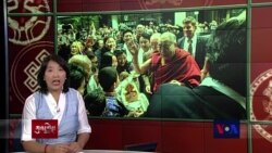 The Dalai Lama in the Netherlands and Germany།