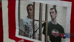 США закликали Росію звільнити Сенцова та ще понад 150 політичних і релігійних в'язнів. Відео