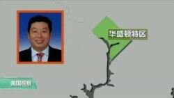 VOA连线: 杨建利: 刘晓波肝癌晚期是中国对其慢性谋杀