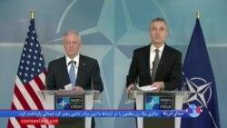 جزئیات ملاقات وزیر دفاع آمریکا با وزرای کشورهای عضو ناتو؛ آمریکا به تعهداتش عمل می کند